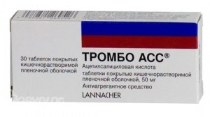 средства лечения стенокардии, лечение стенокардии напряжения, лечение ибс, стенокардия лечение, лечение стенокардии препараты, лечение стенокардии напряжения